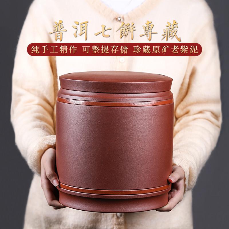 Yixing purple sand tea can large household Puer old white tea can ceramic seal tank seven cake storage moisture-proof tea tank