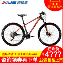 Xide Mountain car legend 700 Bike 22 speed X6 aluminum alloy cross-country sports 2018 new products listed