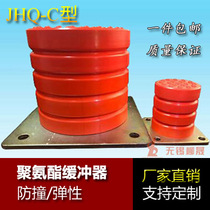 Polyurethane buffer Crane Elevator driving flatbed collision block support non-standard custom factory Direct sales