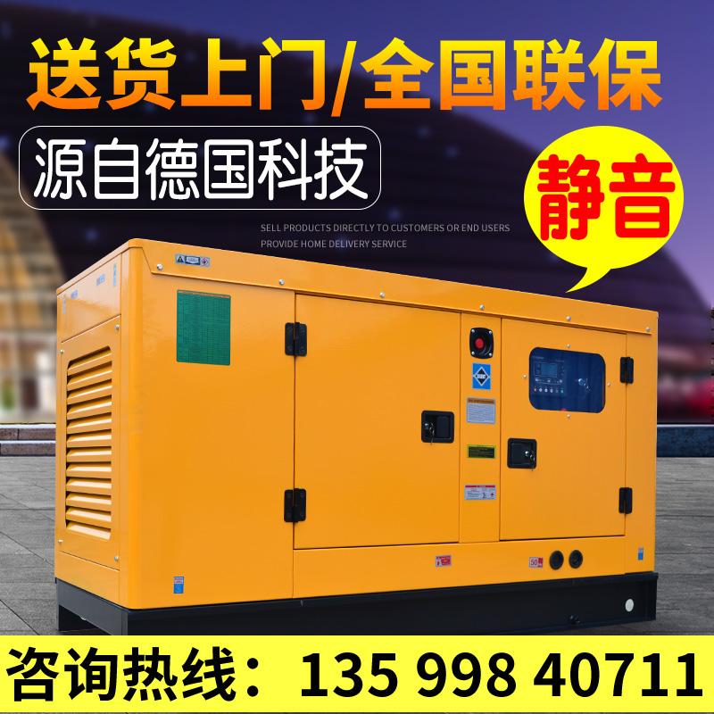 Silent diesel generator set 30 kW 50 100 120 150 200 300kw generator three-phase 380v