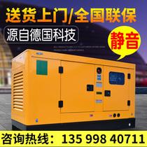 Тихий дизель-генератор установлен 30 кВт 50 100 120 150 200 300 кВт генератор трех фаз 380v