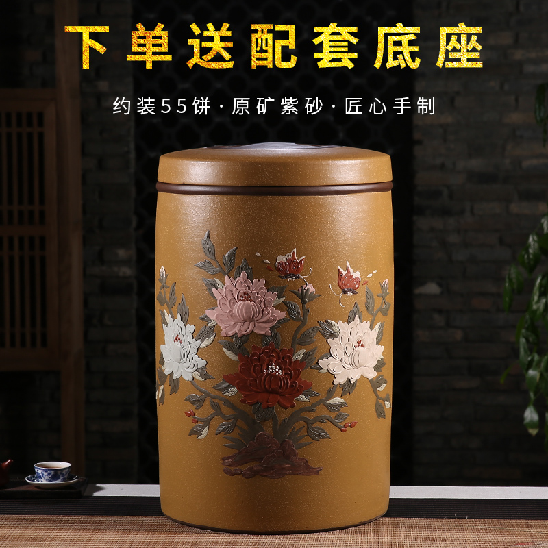 Extra-large Yixing original mine purple sand tea can 50 kg pack Puer bulk tea tank large-size ceramic sealed cans to send wooden frame