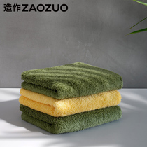 Zaozuo Good morning imitation non-twist yarn towel cotton wash face home adult suction big Towel bath towel