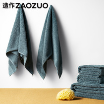 Make puff shallow wild yarn cotton towel face wash towel household bath towel suction towel