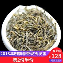 Baoshan Changning, Yunnan, a hundred years old tree fragrance fragrance Kung Fu tea green tea black tea 250g×2