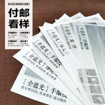 Roll-up material sample