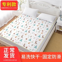 Urine pad 1 8m bed queen size Baby Child waterproof washable breathable mattress protector washable baby sheets