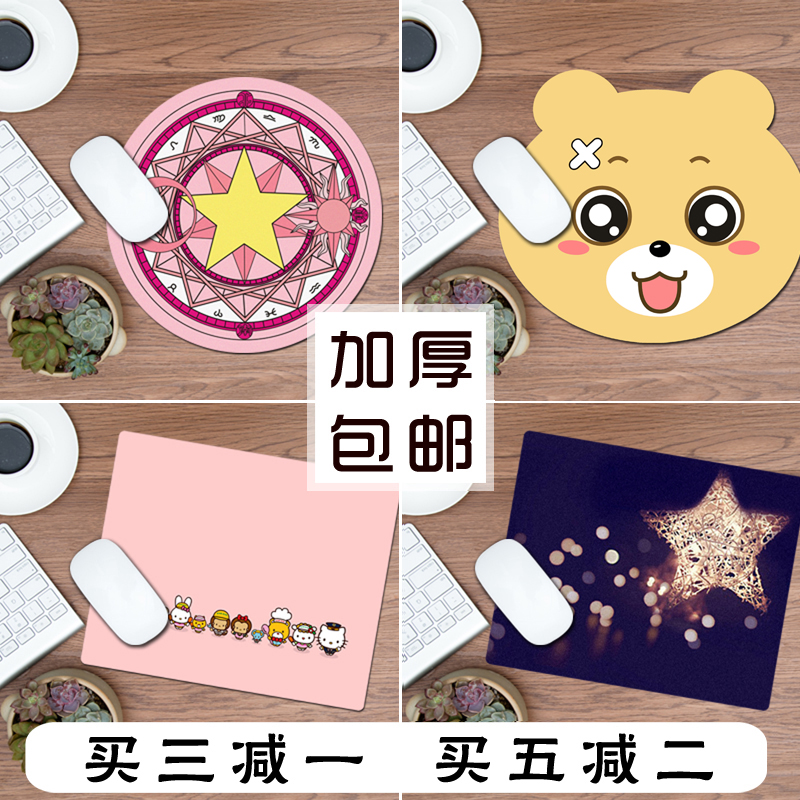 Trumpet Thickening Cute Cartoon Girls Mouse Cushion Game Animation notebook computer desk mat washable