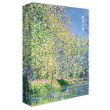Flagship Official Art Postcard Impressionist Decoration Monet Painting Collection of Essential Beautiful Riverside Landscape Oil Paintings Authentic Impressionist Illustration Collection Appreciation Copies of Small Fresh Gifts