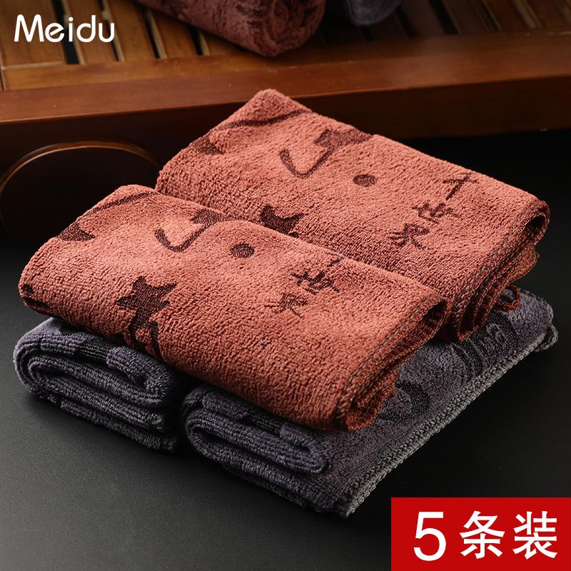 Tea set matcha cloth absorbs water does not drop Mao Zen tea towel cloth high-grade small square towel tea towel tea tablecloth towel