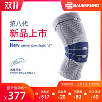 Germany defends genutrain running sports basketball half-moon board base section 8th generation new knee protection