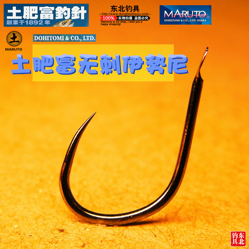 Genuine Soil, Fertile and Thornless Isni Fishhook, Soil brand hook, Barbed-free competitive hook, Japanese imported fishing gear