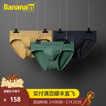 3 pieces Bananain banana inside 525p mens underwear male youth cotton breathable briefs sexy waist trend