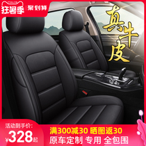 Car seat cover All-inclusive leather car cushion four seasons general style All-surrounded special old seat cover custom car cover