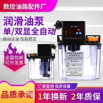Fully automatic lubricant pump CNC machine crib electric microcomputer electromagnetic pump 220V gear injector refueling pot.
