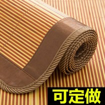 Double-sided dual-use 2 0x2 2 1 8m bed bamboo mats 2 meters one meter two 1 2x1 9 customized size