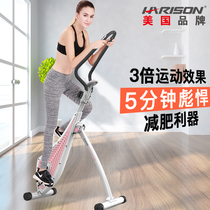 Han motion cycling home ultra quiet magnetron weight loss fitness equipment indoor folding sports self-fitness car
