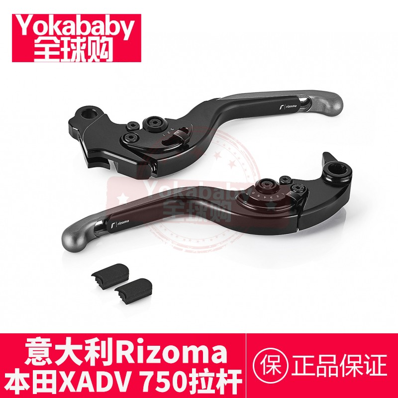 Rizoma HONDA Honda XADV750 Lever X-ADV Horn Brake Lever Italy