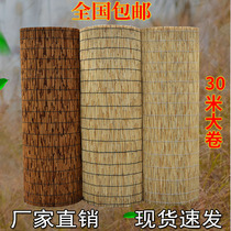 Reed curtains in ancient Zen meaning cut off the sun-shielding bamboo curtain curtain grass curtains蓆 wall hanging ceiling decoration large rolls