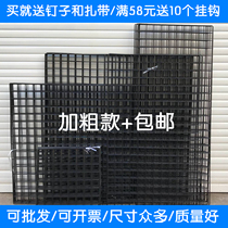 Mesh barbed wire lattice photo wall rack Iron Decorative photo frame background Wall jewelry display frame hanging wall iron frame