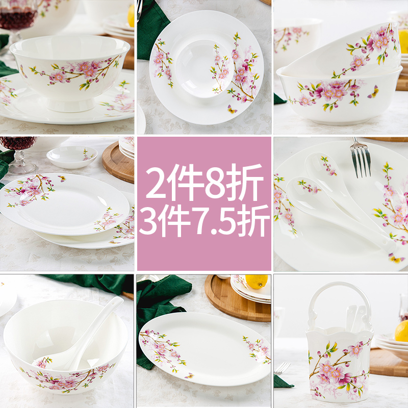 Weirun tableware set bone china dishes Tangshan ceramics Chinese tableware dishes household glaze in color chopsticks spoon