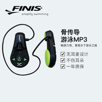 Finis to swim MP3 waterproof All-in-one headphones small portable student movement music player equipment