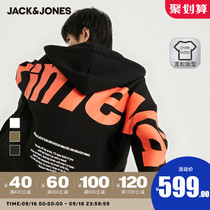 Jack Jones autumn mens trend loose sports hoodie cardigan jacket 220333051