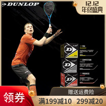 Dunlop The Wall ball single blue dot double yellow dot squash Training Beginner Intermediate contestant applicable
