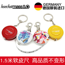 Germany imports Hoechstmass key buckle mini clothes small tape measure Sanwei soft ruler ruler meters