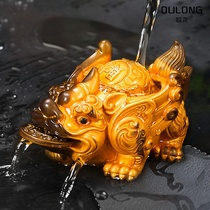 Tea pet ornaments boutique can keep purple sand water brave tea table tea accessories lucky gold Toad Toad pet color