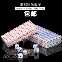 Sieve boson dice sic Cup rounded dice digital plastic boson bar KTV14 15 Color 100 Capsules
