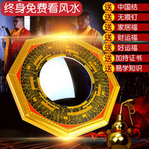 Gossip mirror feng shui home gate town house pendant block evil evil trick suction fiscal concave and Convex Mirror diagram of the brake open light ornaments