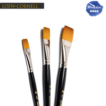 Loew Cornell Nylon Watercolor Pen series background halo dyed flat stroke Beginners recommended