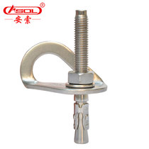 Anso nail expansion nail hanging piece stainless steel expansion nail probe hole climbing nail rock determine point outdoor equipment