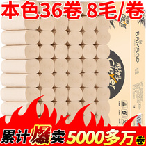 Cong mom Color Toilet paper towel whole box wholesale household without core roll paper home toilet paper pump Reel paper Affordable Installation