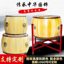 Daegu chunmu white stubble drum temple drum Daoist drum solid wood drum cavity gongs wood color authentic yellow cow leather drum