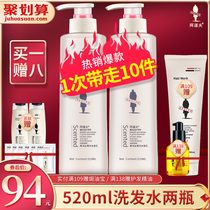 Adolf shampoo 520ml * 2 Wash Set non-800ml large bottle 800g shampoo cream flagship store official website