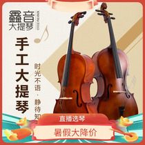 Xinyin factory direct sales wholesale manual beginners to enter the childrens adult practice test professional cello