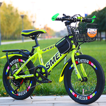 Childrens bike 6-7-8-9-10-11-12 year old buggy Boy 20 22 inch pupils variable speed mountain bike