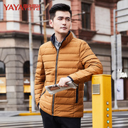 Duck 2017 new winter jacket collar men solid short business casual jacket A-3489