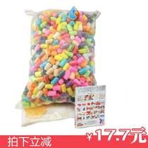 。 Corn grain hand-glue magic kindergarten material package gift 61 toys three-dimensional sticky small grain cloth.