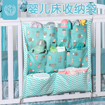 Yongfei Baby bed hanging bag bedside storage bag multifunctional diaper storage bedside bag urine wet storage bag