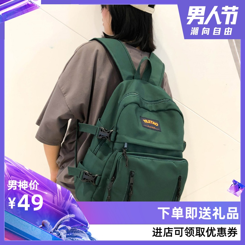 Japanese Chaobai Ancient Book Bag Sen High School Male College Students Campus with Large Ins Shoulder Bags for Women and Korean Edition