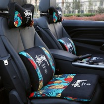 Tide brand memory cotton waist by the car winter cushion driving seat breathable waist by the four seasons general card car inner waist pad
