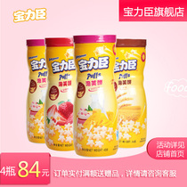 Polaroid star Puff 3 taste 4 bottle combination Star Puff cookie children snack taste light