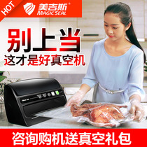 Maggie Vacuum Machine Packaging machine Home commercial automatic food sealing machine compression vacuum dry and wet