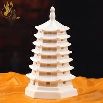Open Light feng shui ceramics wenchang Tower decoration student service industry Wang business seven floor 13 storey pagoda home decoration products