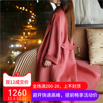 Autumn Winter high-end woolen Korean version of Loose velvet coat