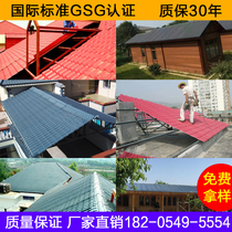 Antique Tile Roof building plastic asa synthetic resin Tile Roofing tile 3.0mm Factory Direct Sales Accessories