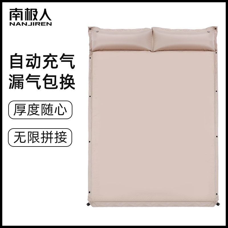 Automatic inflatable mat inflatable mattress outdoor tent sleeping mat moisture-proof camping plus thick picnic can sit on the picnic mat